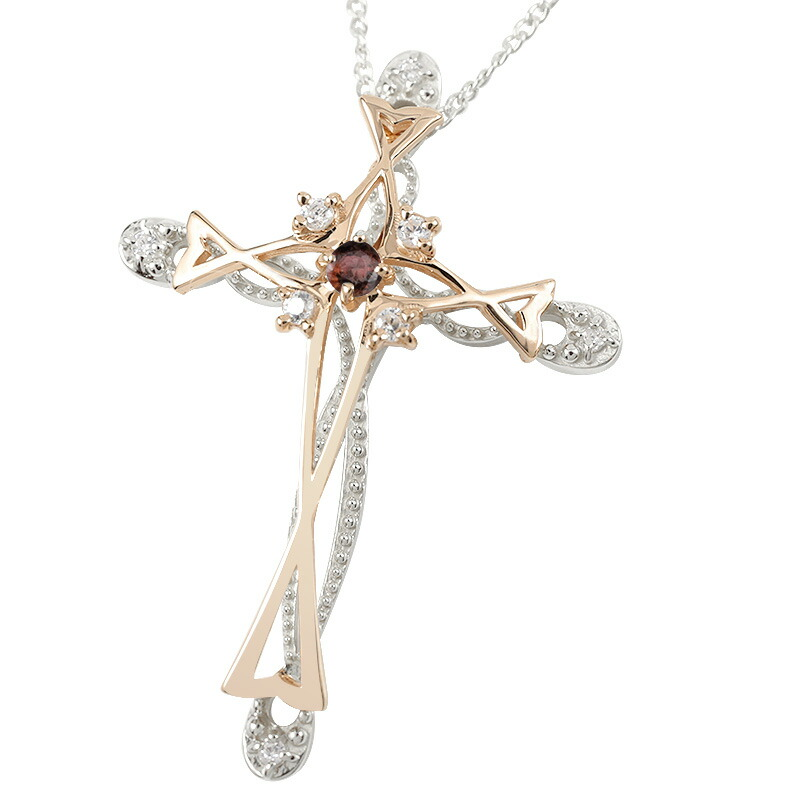 ネックレス ダイヤモンド ガーネット クロス プラチナ ピンクゴールドk18 コンビ 透かし ペンダント pt900 18金 チェーン 十字架 ダイヤ レディース