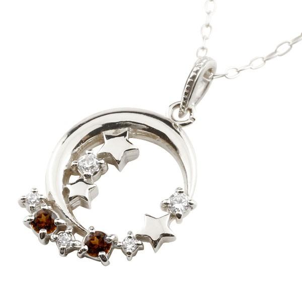 ガーネット ネックレス ダイヤモンド ホワイトゴールド ペンダント 星 スター 月 チェーン 人気 1月誕生石 k10 プチネックレス