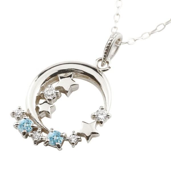 ブルートパーズ ネックレス ダイヤモンド ホワイトゴールド ペンダント 星 スター 月 チェーン 人気 11月誕生石 k10 プチネックレス