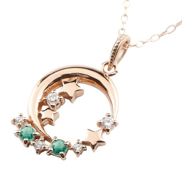 エメラルド ネックレス ダイヤモンド ピンクゴールド ペンダント 星 スター 月 チェーン 人気 5月誕生石k18 プチネックレス
