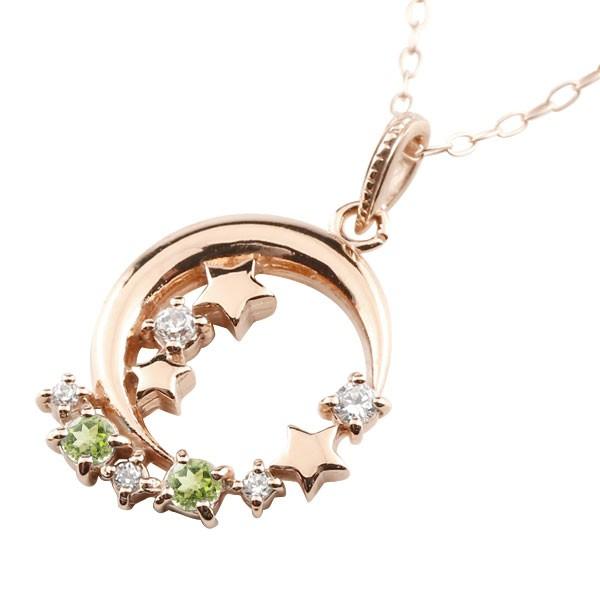 ペリドット ネックレス ダイヤモンド ピンクゴールド ペンダント 星 スター 月 チェーン 人気 8月誕生石k10 プチネックレス