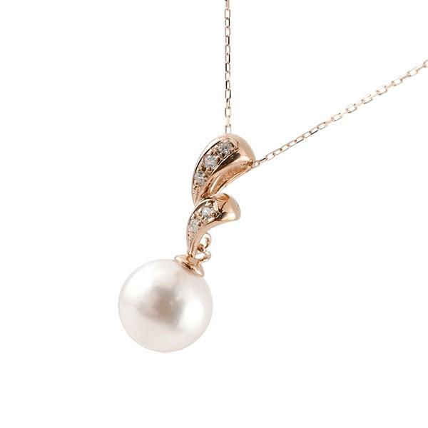 パールペンダント 真珠 ネックレス ピンクゴールドk10 ダイヤモンド ペンダント チェーン 人気 6月誕生石 10金 レディース