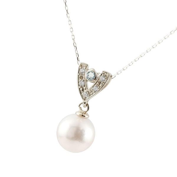 パールペンダント 真珠 誕生石 アクアマリン ネックレス ホワイトゴールドk18 ダイヤモンド ペンダント チェーン 人気 3月誕生石 6月誕生石 18金 レディース
