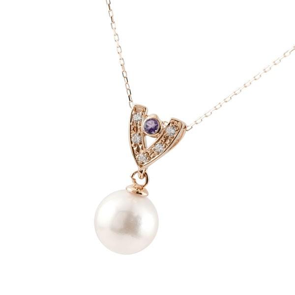 パールペンダント 真珠 誕生石 アメジスト ネックレス ピンクゴールドk10 ダイヤモンド ペンダント チェーン 人気 2月誕生石 6月誕生石 10金 レディース
