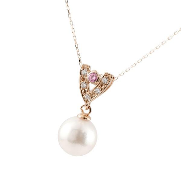 パールペンダント 真珠 誕生石 ピンクサファイア ネックレス ピンクゴールドk10 ダイヤモンド ペンダント チェーン 人気 9月誕生石 6月誕生石 10金 レディース