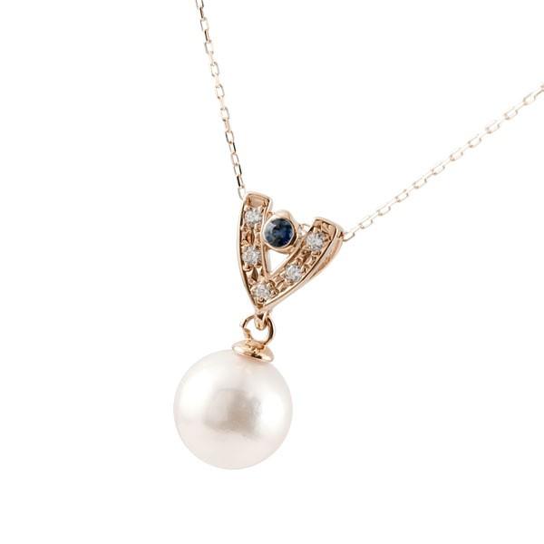 パールペンダント 真珠 誕生石 サファイア ネックレス ピンクゴールドk10 ダイヤモンド ペンダント チェーン 人気 9月誕生石 6月誕生石 10金 レディース