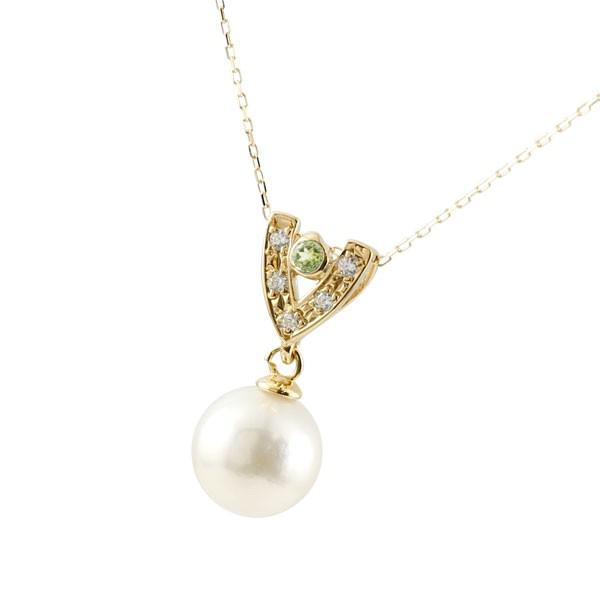 パールペンダント 真珠 誕生石 ペリドット ネックレス イエローゴールドk18 ダイヤモンド ペンダント チェーン 人気 8月誕生石 6月誕生石 18金 レディース