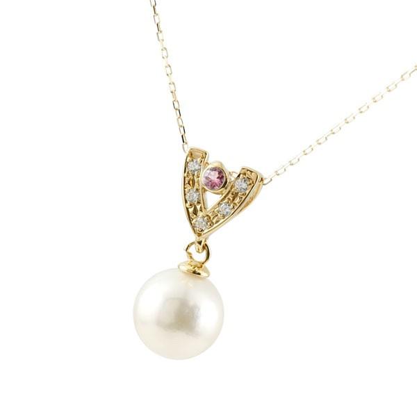 パールペンダント 真珠 誕生石 ピンクトルマリン ネックレス イエローゴールドk18 ダイヤモンド ペンダント チェーン 人気 10月誕生石 6月誕生石 18金 レディース