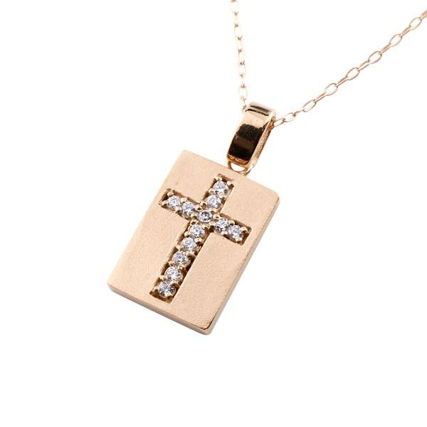 プレート クロス ネックレス ダイヤモンド ピンクゴールドk10 ペンダント 十字架 チェーン 人気 4月誕生石