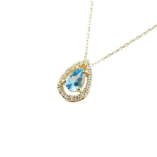 ブルートパーズ ネックレス ダイヤモンド イエローゴールド ペンダント ティアドロップ型 チェーン 人気 11月誕生石 k10