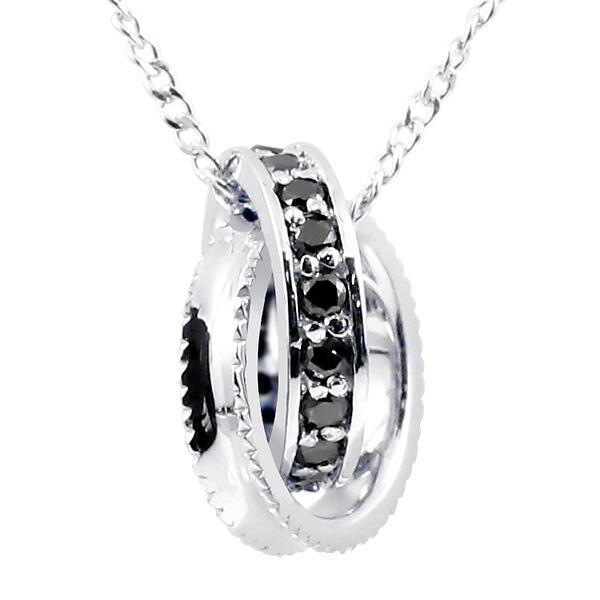 ネックレス ブラックダイヤモンド ネックレス ペンダント ホワイトゴールドk18 ダイヤリングネックレス ミル打ち エタニティー プラチナ チェーン 18金 18k