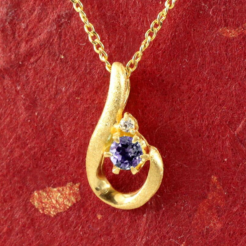 純金 ティアドロップ アメジスト ダイヤモンド ネックレス レディース ペンダント 雫 つゆ型 涙型 24金 ゴールド k24 人気 女性