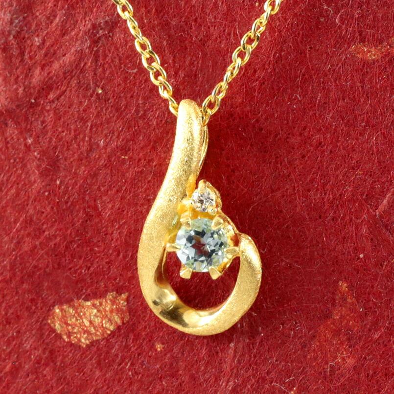 純金 ティアドロップ アクアマリン ダイヤモンド ネックレス レディース ペンダント 雫 つゆ型 涙型 24金 ゴールド k24 人気 女性