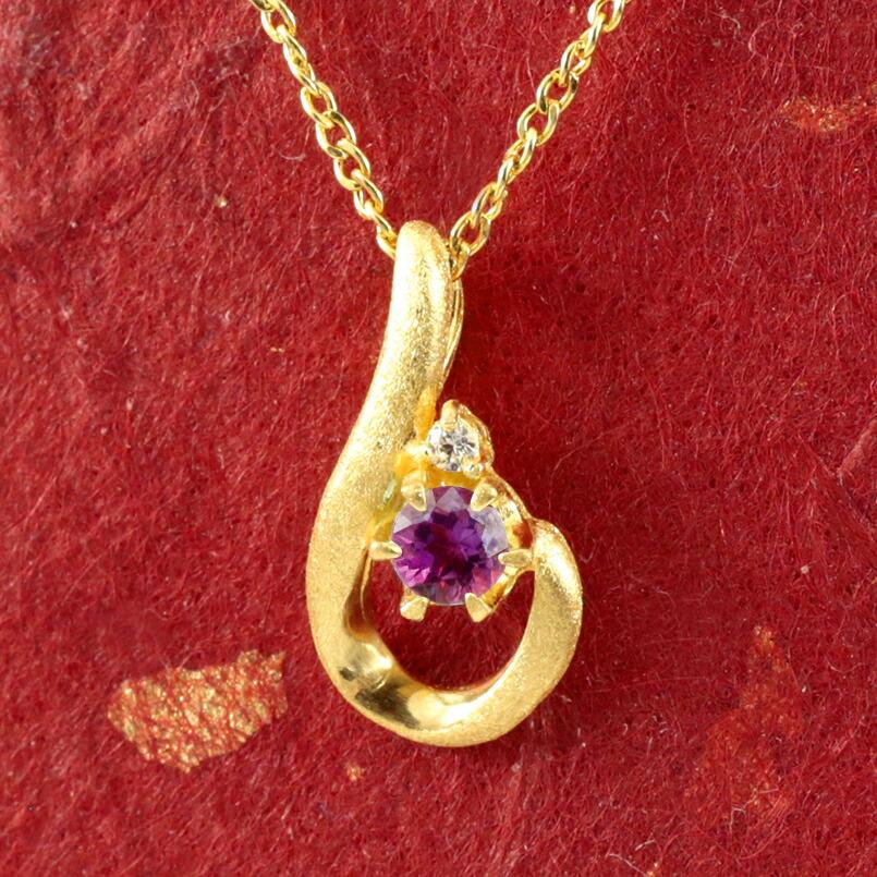 純金 ティアドロップ ルビー ダイヤモンド ネックレス レディース ペンダント 雫 つゆ型 涙型 24金 ゴールド k24 人気 女性