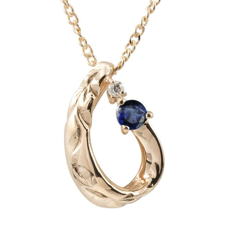 ハワイアンジュエリー ネックレス ピンクゴールドk18 サファイア ダイヤモンド ティアドロップ チェーン ネックレス レディース 雫 つゆ型 涙型 プレゼント 女性