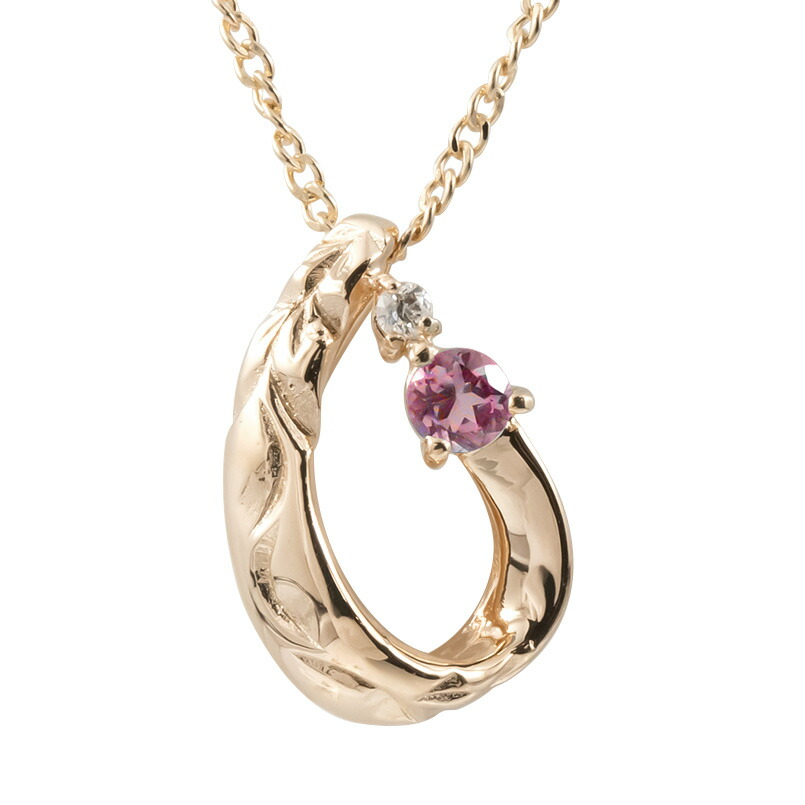 ハワイアンジュエリー ネックレス ピンクゴールドK10 ピンクトルマリン ダイヤモンド ティアドロップ チェーン ネックレス レディース 雫 つゆ型 涙型 プレゼント 女性