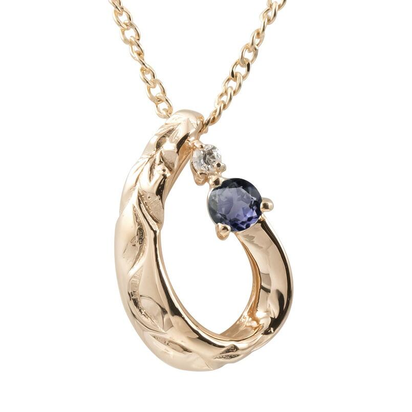 ハワイアンジュエリー ネックレス ピンクゴールドK10 アイオライト ダイヤモンド ティアドロップ チェーン ネックレス レディース 雫 つゆ型 涙型 プレゼント 女性