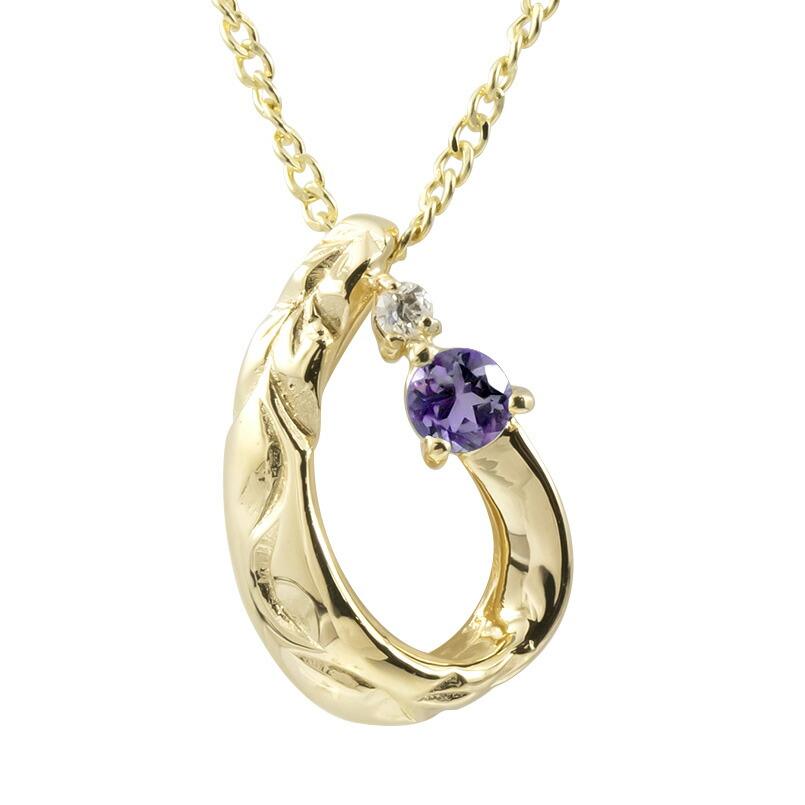 ハワイアンジュエリー ネックレス イエローゴールドK10 アメジスト ダイヤモンド ティアドロップ チェーン ネックレス レディース 雫 つゆ型 涙型 プレゼント 女性