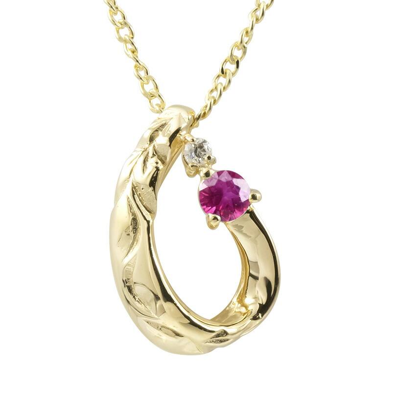 ハワイアンジュエリー ネックレス イエローゴールドK10 ルビー ダイヤモンド ティアドロップ チェーン ネックレス レディース 雫 つゆ型 涙型 プレゼント 女性