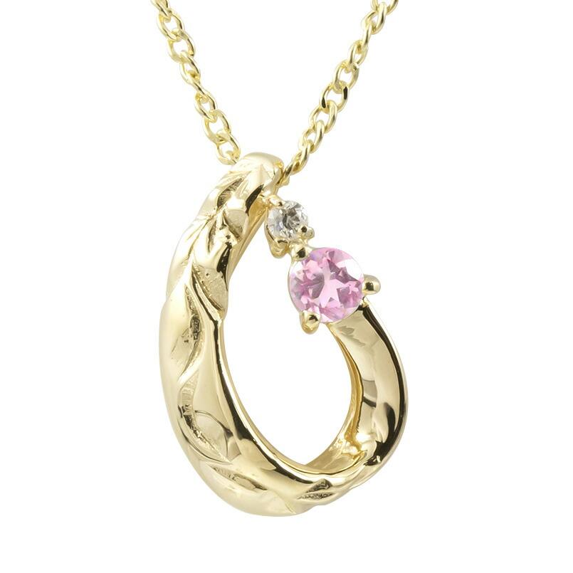 ハワイアンジュエリー ネックレス イエローゴールドK10 ピンクサファイア ダイヤモンド ティアドロップ チェーン ネックレス レディース 雫 つゆ型 涙型 プレゼント 女性