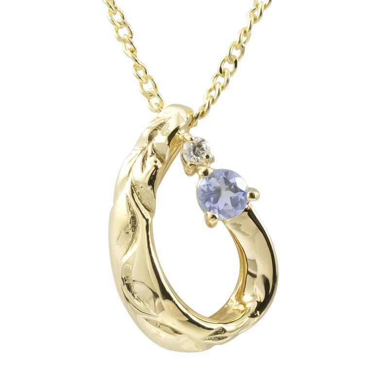 ハワイアンジュエリー ネックレス イエローゴールドk18 タンザナイト ダイヤモンド ティアドロップ チェーン ネックレス レディース 雫 つゆ型 涙型 プレゼント 女性