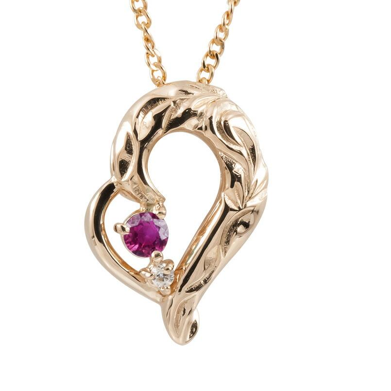ハワイアンジュエリー ネックレス ピンクゴールドK10 ルビー ダイヤモンド ハート チェーン ネックレス レディース オープンハート プレゼント 女性