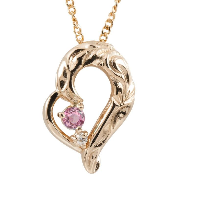ハワイアンジュエリー ネックレス ピンクゴールドK10 ピンクトルマリン ダイヤモンド ハート チェーン ネックレス レディース オープンハート プレゼント 女性