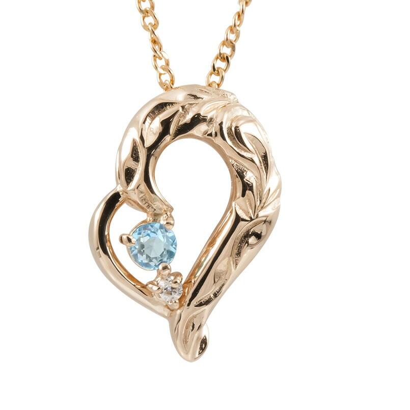 ハワイアンジュエリー ネックレス ピンクゴールドK10 ブルートパーズ ダイヤモンド ハート チェーン ネックレス レディース オープンハート プレゼント 女性
