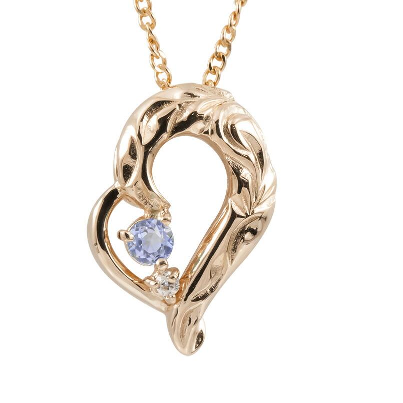 ハワイアンジュエリー ネックレス ピンクゴールドk18 タンザナイト ダイヤモンド ハート チェーン ネックレス レディース オープンハート プレゼント 女性
