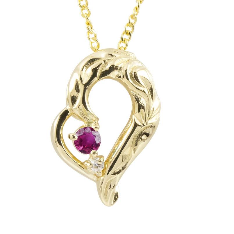 ハワイアンジュエリー ネックレス イエローゴールドK10 ルビー ダイヤモンド ハート チェーン ネックレス レディース オープンハート プレゼント 女性