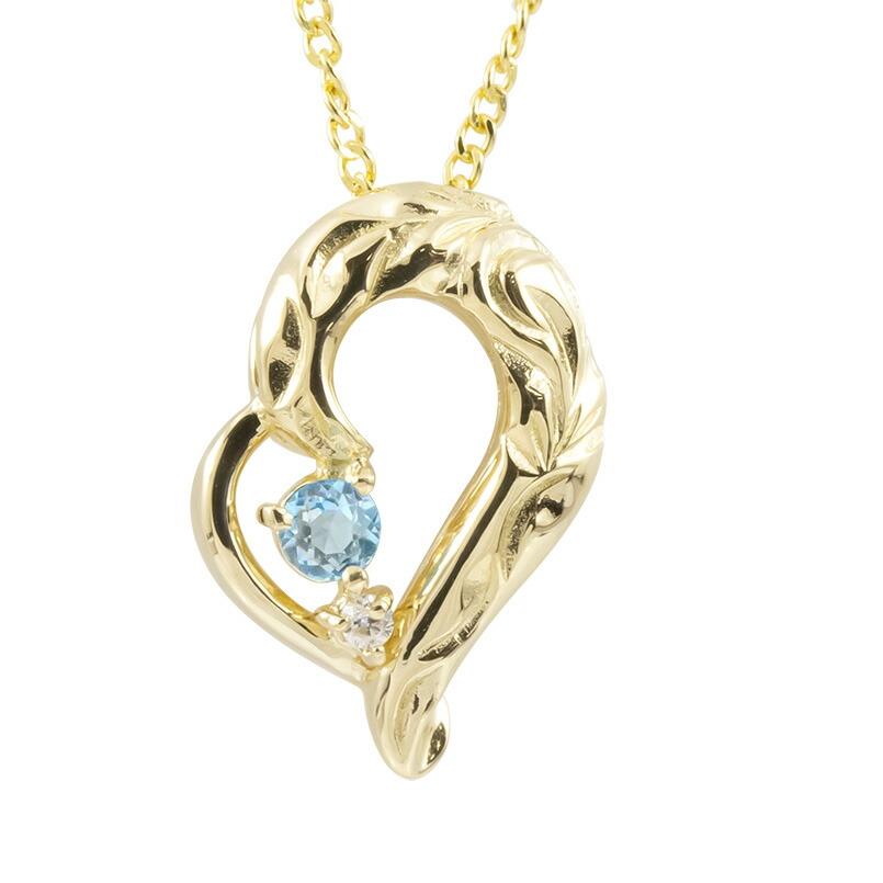 ハワイアンジュエリー ネックレス イエローゴールドk18 ブルートパーズ ダイヤモンド ハート チェーン ネックレス レディース オープンハート プレゼント 女性
