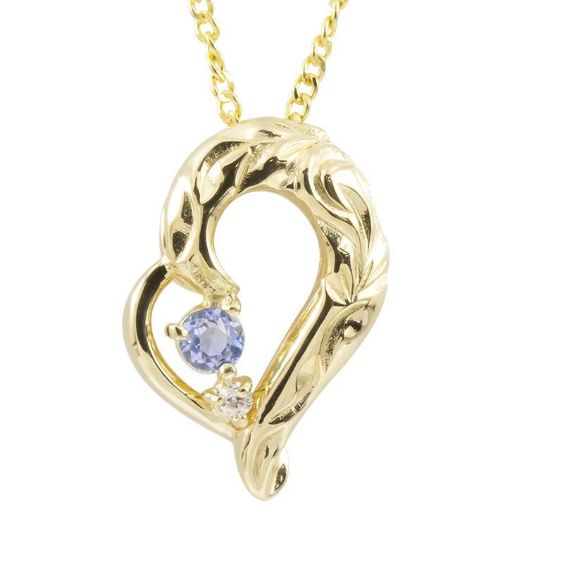 ハワイアンジュエリー ネックレス イエローゴールドk18 タンザナイト ダイヤモンド ハート チェーン ネックレス レディース オープンハート プレゼント 女性