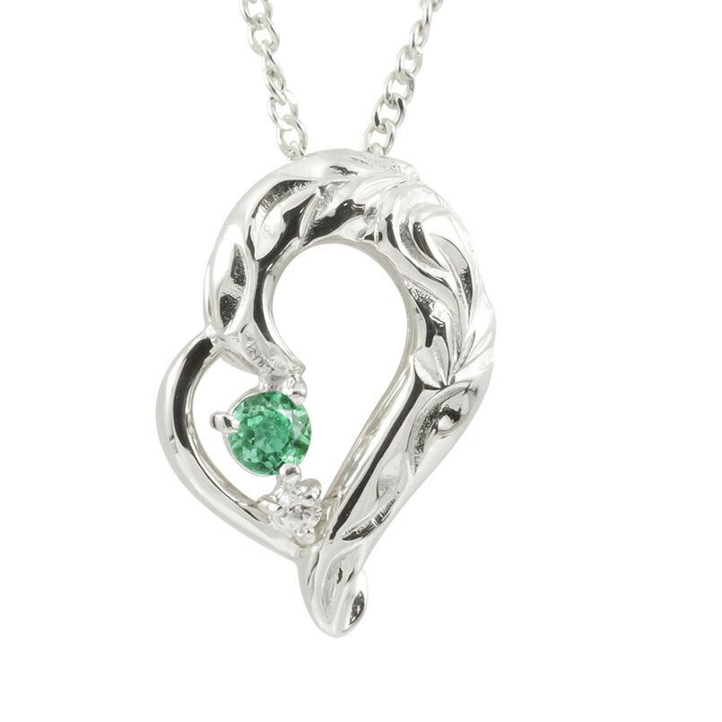 ハワイアンジュエリー ネックレス ホワイトゴールドK10 エメラルド ダイヤモンド ハート チェーン ネックレス レディース オープンハート プレゼント 女性