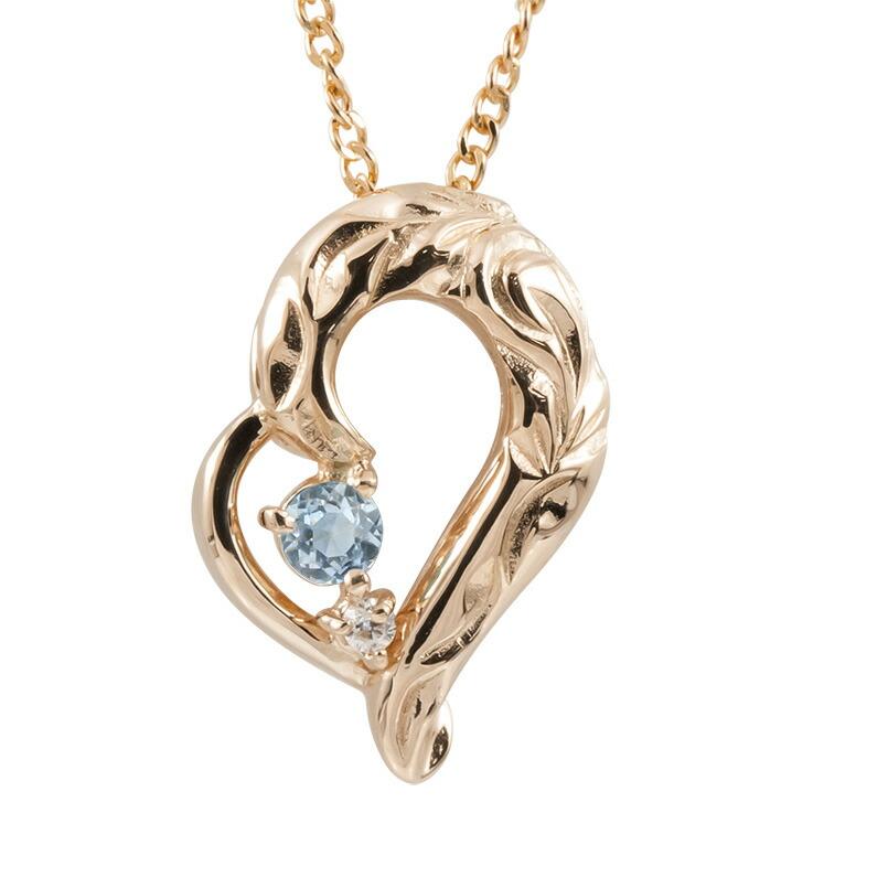 ハワイアンジュエリー ネックレス ピンクゴールドK10 アクアマリン ダイヤモンド ハート チェーン ネックレス レディース オープンハート プレゼント 女性