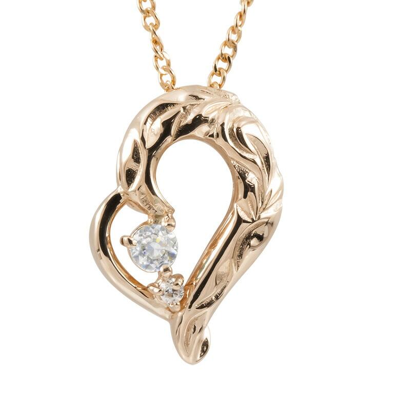 ハワイアンジュエリー ネックレス ピンクゴールドK10 ダイヤモンド ハート チェーン ネックレス レディース オープンハート プレゼント 女性