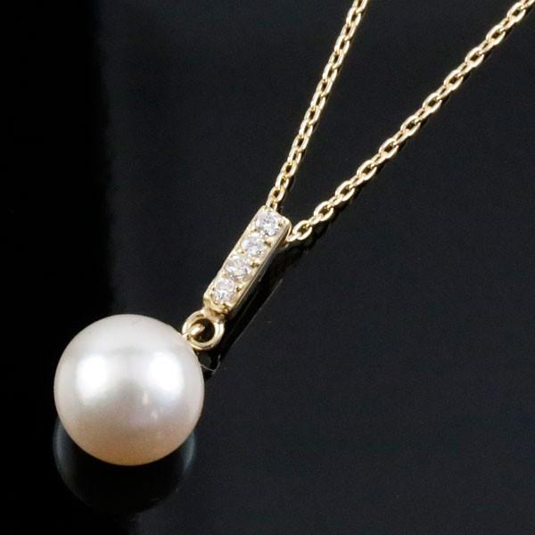 【送料無料】アコヤ 本真珠 ダイヤモンド ペンダント ネックレス 一粒パール イエローゴールドk18【工房直販】