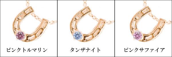 【】馬蹄(ホースシュー):ペンダント:ネックレス:特別価格【工房直販】