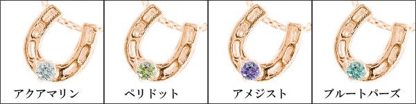 【送料無料】馬蹄(ホースシュー):ペンダント:ネックレス:特別価格【工房直販】