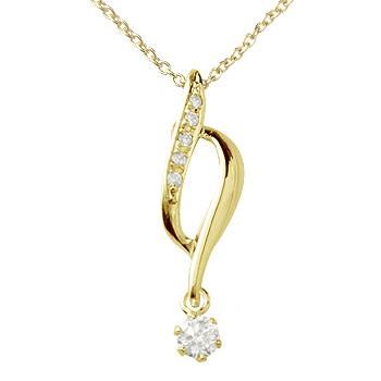 ダイヤモンド ネックレス ペンダント イエローゴールドk18