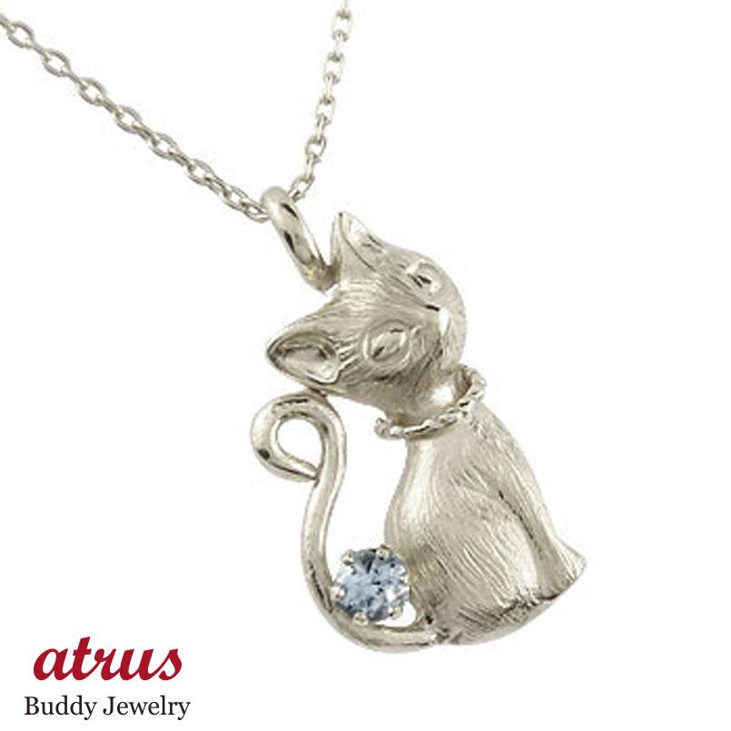 猫 ネックレス 一粒 ペンダント アクアマリン 3月誕生石 シルバー