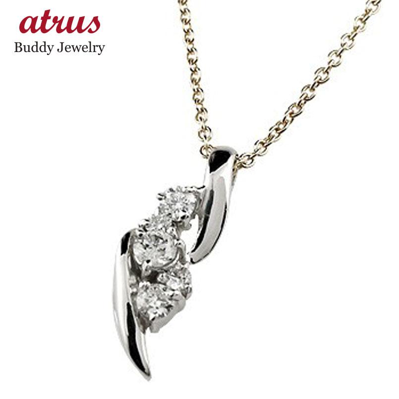 ダイヤモンド プラチナ ペンダント ネックレス ダイヤ レディース チェーン 人気