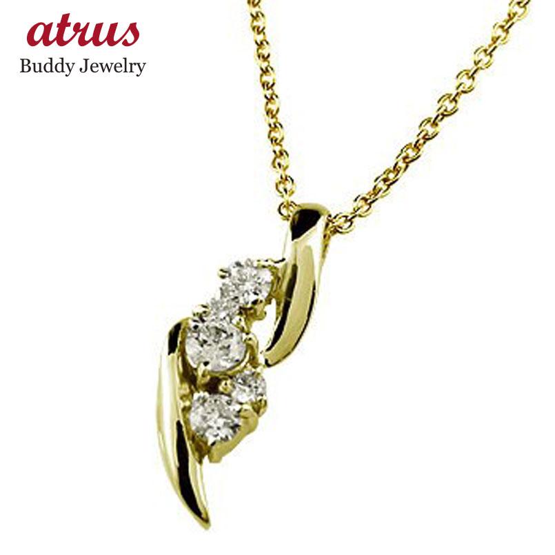 ダイヤモンド ペンダント ネックレス ダイヤ イエローゴールドk18 レディース チェーン 人気