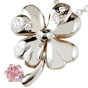 クローバー ネックレス ピンクサファイア プラチナ 四葉 ダイヤモンド ペンダント 9月誕生石 レディース チェーン 人気