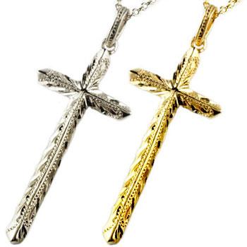 ハワイアンジュエリー ペアネックレス クロス 十字架 ペンダント プラチナ イエローゴールドk18 18金 ミル打ち チェーン 人気