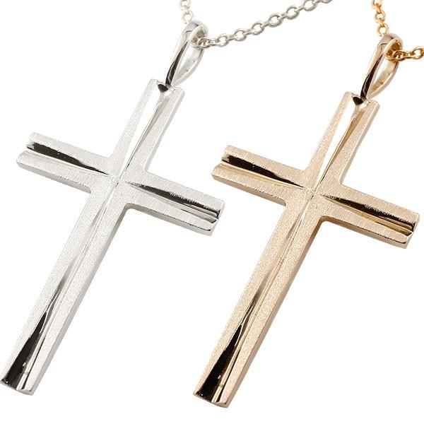 ペアネックレス クロス プラチナ ペンダント 十字架 地金 シンプル ホーニング加工 チェーン 人気