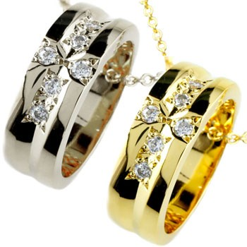 ペアネックレス クロス ダイヤモンド ネックレス ペンダント イエローゴールドk18 ホワイトゴールドk18 ダイヤ リングネックレス チェーン 人気