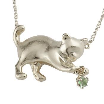 猫 ネックレス ペリドット 一粒 シルバー ペンダント ねこ ネコ アニマルモチーフ 8月誕生石 チェーン 人気