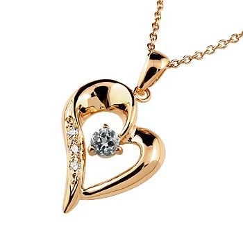 オープンハート ネックレス アクアマリン ダイヤモンド ペンダント レディース チェーン 人気