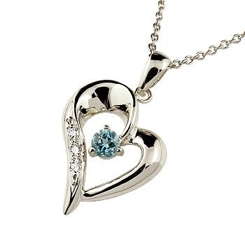 オープンハート ネックレス ブルートパーズ ダイヤモンド プラチナ ペンダント レディース チェーン 人気