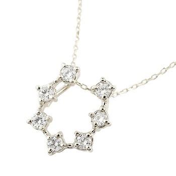 馬蹄 ネックレス ダイヤモンド ホースシュー 蹄鉄 ペンダント ホワイトゴールドk10 ダイヤ 10金 チェーン 人気